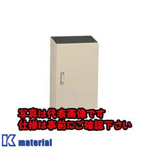 日東工業PD20-46(PDガタボツクスPD形制御盤キャビネット