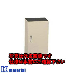 日東工業PD20-55(PDガタボツクスPD形制御盤キャビネット