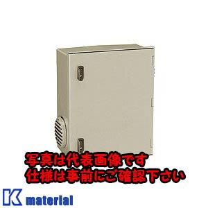 日東工業PL16-23KAPL形プラボックス