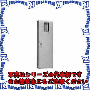 日東工業SMH-251(SヒキコミケイキBOXステンレス引込計器盤キャビネット