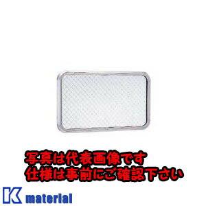 日東工業BP12-55A(アルミワクマド1ケ検針窓