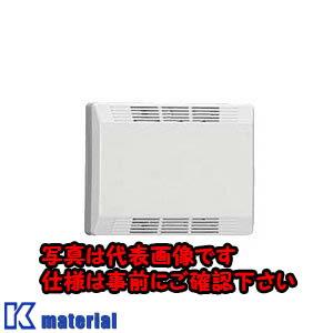 【代引不可】【個人宅配送不可】日東工業 PTM10-4535BLC 通信用プラボックス