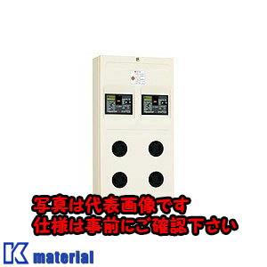 日東工業CLN304P-1C(コンセントバンコンセント盤