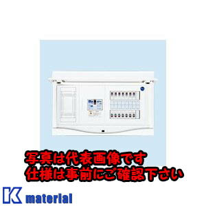 日東工業HCB13E4-120HCB形ホーム分電盤