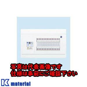 日東工業HPB3E6-102S3HPB形ホーム分電盤