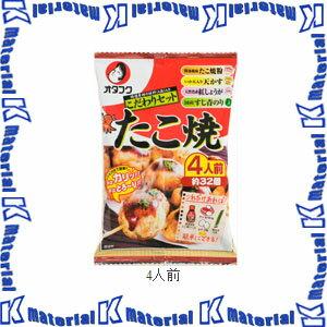 和風惣菜, お好み焼き P 819831 4 OTF027