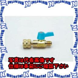 【P】【代引不可】TASCOタスコ R410A用クイックカプラーバルブ TA220D-2 [TAS0719]