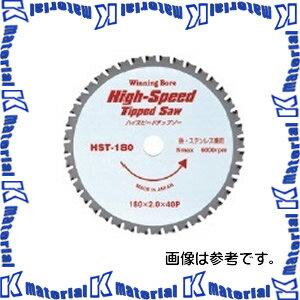Winning Bore ウイニングボアー ハイスピードチップソー HST-355L 外径355mm [MVW0348]