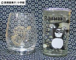 ラムちゃんの香りを愉しむグラス【人気沸騰品】【楽ギフ_包装】