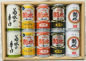 ふなぐち三種甘辛セット2【10缶入り】【当店オリジナル】【お中元の贈り物】