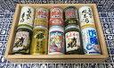 新潟地酒缶フルセット【10缶入り】【当店オリジナル】密かに人気。