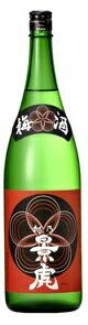 越乃景虎梅酒1800ml【お一人様2本】【発送用箱代238円含】