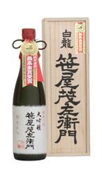 白龍笹屋茂佐衛門720ml【楽ギフ_包装】【お取り寄せ酒】【RCP】