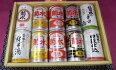 菊水詰め合わせ10缶セット