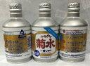 ふなぐち菊水一番しぼり スパークリング本醸造生原酒 270m
