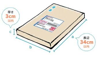 白いダイヤ300g2袋【ミネラル工房】【ゆうパケット】【代引、期日時間指定、混載不可】【送料込み価格】