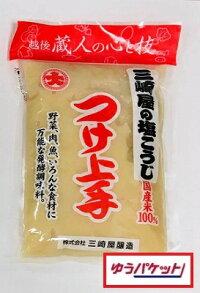 【ゆうパケット】つけ上手600g1袋【新潟物産】【塩麹】