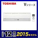 [RAS-3655V-W]カード払い対応!東芝 ルームエアコン Vシリーズ やわらかドライ(除湿) 冷暖房...