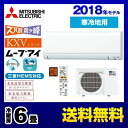 [MSZ-KXV2218-W] 【代引き不可】 三菱 ルームエアコン ...