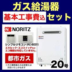BSET-N0-006-13A-20A