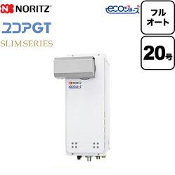 GT-CP2063AWX-L-BL-13A-20A