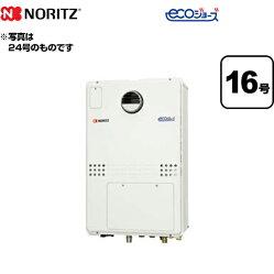 GTH-C1650SAW3H-BL-LPG-15A