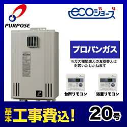GS-H2000W-1-LPG-KJ