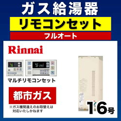RUF-VS1615AB-13A-MBC-120V-T
