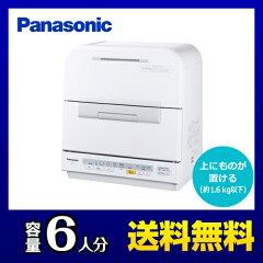 [NP-TM8-W]カード払い対応!パナソニック 卓上型食器洗い乾燥機 卓上型 容量:食器点数40点 6人用 上にものが置ける 手前開きタイプ 食器洗い機 据え置き 80℃すすぎ ホワイト 【送料無料】
