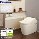 [XCH1501WS] パナソニック トイレ 全自動おそうじトイレ ア...