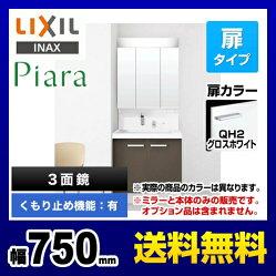 L-PR-005-75-QH2H