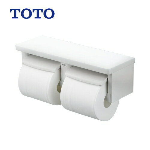 YH650-NW1 TOTOトイレオプション品棚付二連紙巻器紙巻器トイレアクセサリー芯あり対応使用 ペーパー:幅105〜114