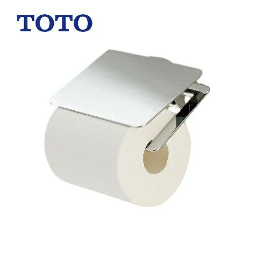 YH902 TOTOトイレオプション品GOシリーズ紙巻器トイレアクセサリー芯あり対応使用 なペーパー幅:114mm以下亜鉛合金