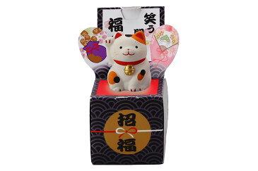 置物 インテリア ネコ 招き猫 開運 招福 縁起物かわいい/ 福箱猫飾り(黄ぶち) /雑貨 リビング 玄関 開店祝い 母の日 結婚祝い プレゼント 贈り物