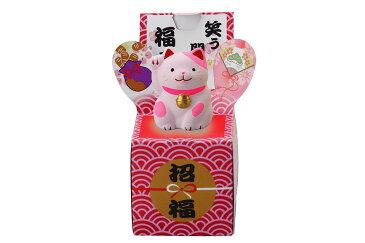 置物 インテリア ネコ 招き猫 開運 招福 縁起物かわいい/ 福箱猫飾り(桃) /雑貨 リビング 玄関 開店祝い 母の日 結婚祝い プレゼント 贈り物