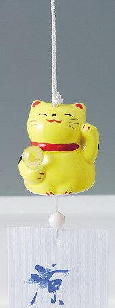 風鈴 陶器/ 風水猫風鈴 黄 /夏のインテリア 涼風 クールビズ
