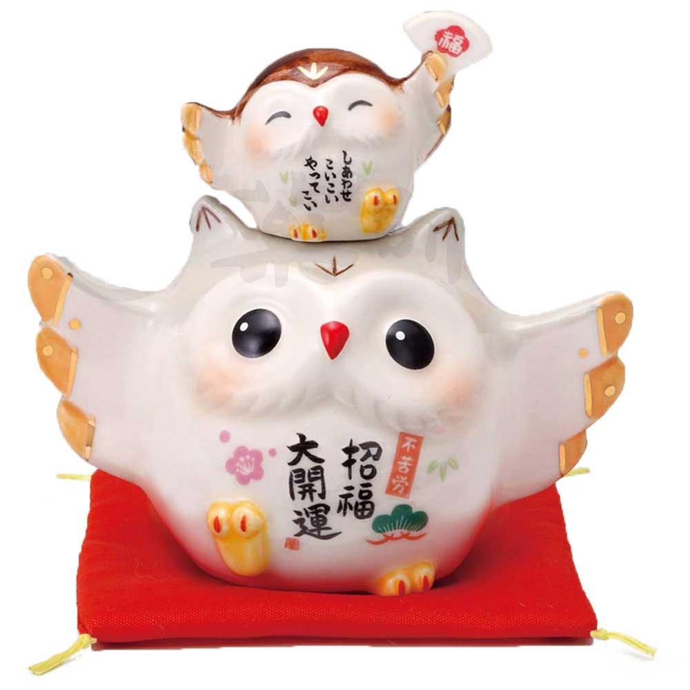 陶器 置物 梟/ 彩絵招福親子ふくろう /開運 縁起 幸せ プレゼント 贈り物