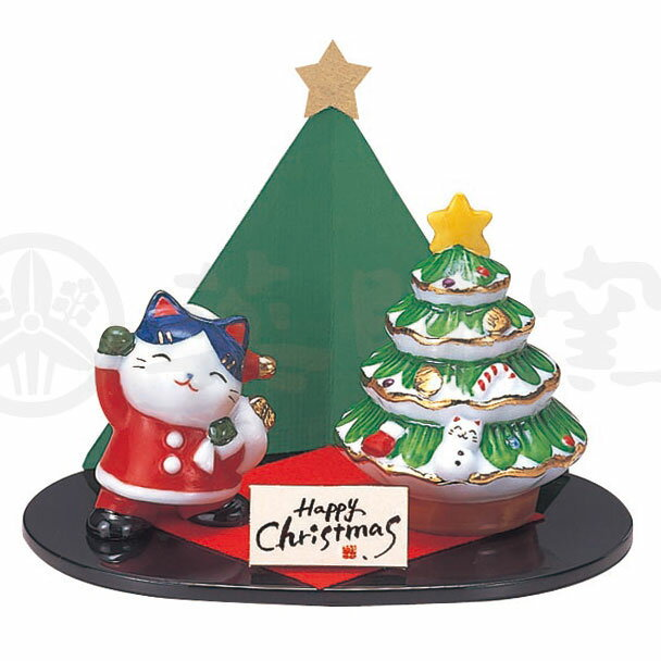 クリスマス 飾り インテリア 猫グッズ/ 染錦ふく福キャット(ツリー) /かわいい プレゼント 贈り物
