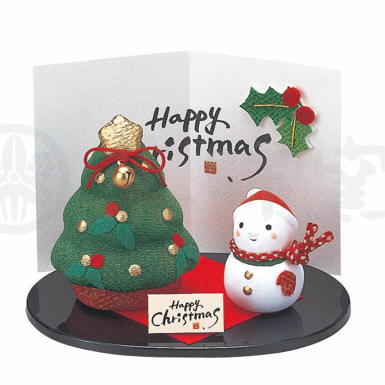 クリスマス 飾り インテリア/ 錦彩ちりめんツリーセット(スノーマン) /かわいい プレゼント 贈り物
