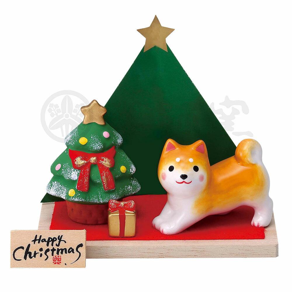 クリスマス 飾り インテリア/ 錦彩クリスマス飾り(ツリーと柴犬) /かわいい プレゼント 贈り物