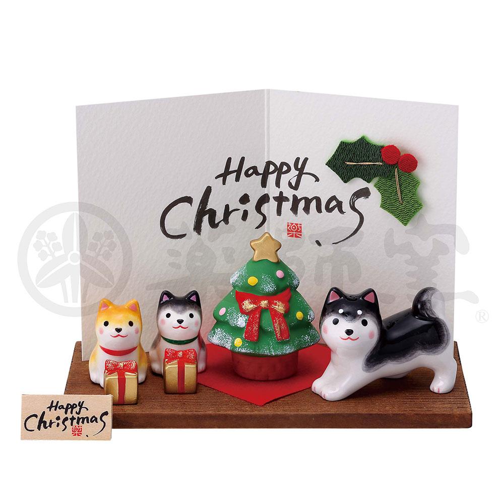 クリスマス 飾り インテリア/ 錦彩クリスマス飾り(ツリーと黒柴親子) /かわいい プレゼント 贈り物