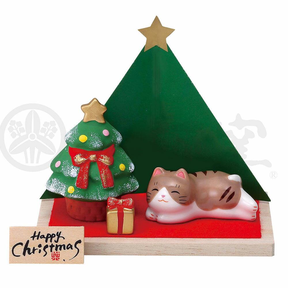 クリスマス 飾り インテリア/ 錦彩クリスマス飾り(ツリーと猫町ねこ) /かわいい プレゼント 贈り物