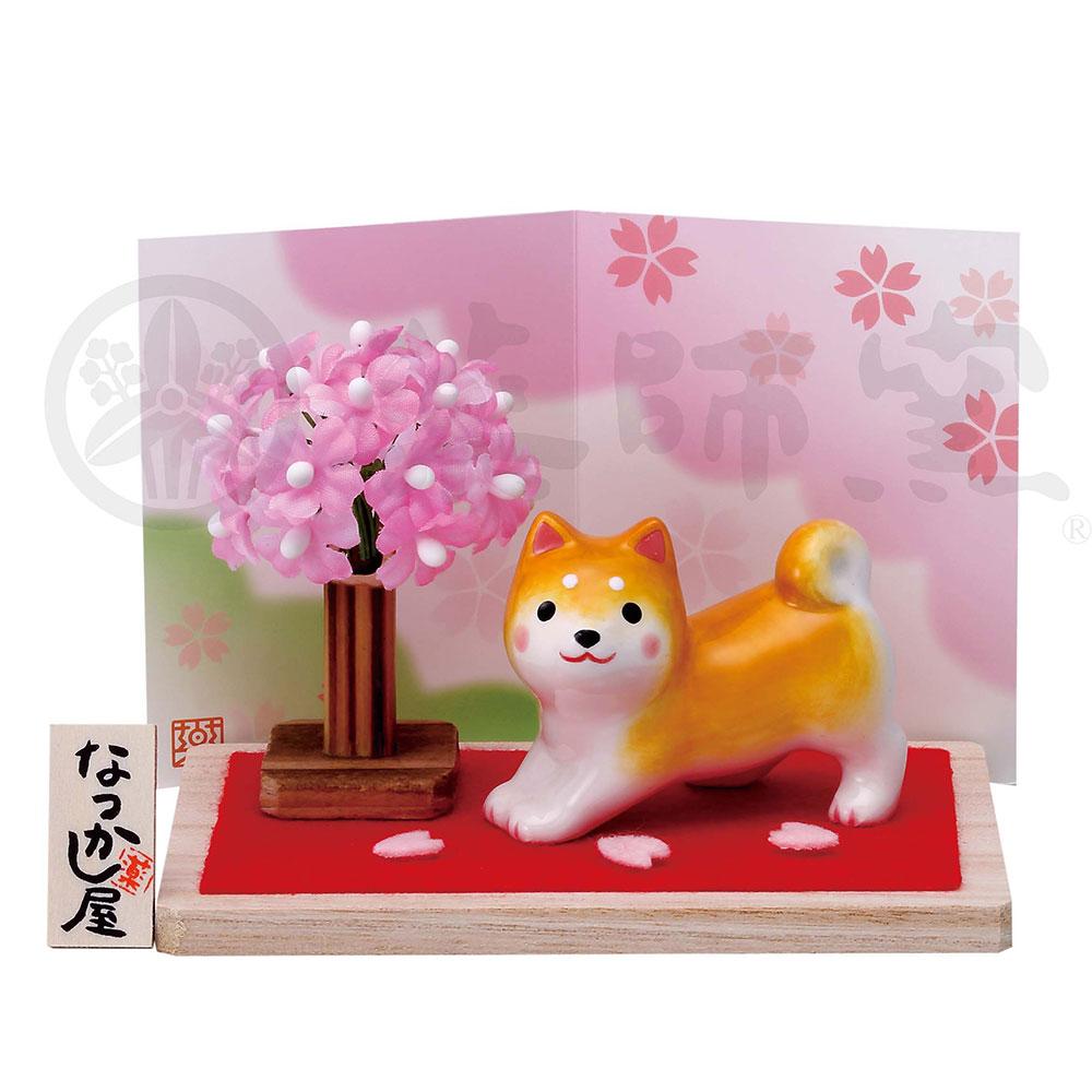 犬グッズ 可愛い 柴犬/ わんこ日和 柴犬(桜) /インテリア 置物 プレゼント 贈り物