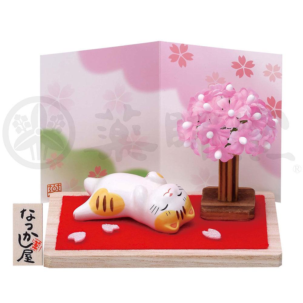 猫グッズ 可愛い 四季/ 猫町ねこ(桜) /インテリア 置物 プレゼント 贈り物