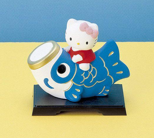五月人形 コンパクト 陶器 小さい 鯉のぼり/ ハローキティこいのぼり /こどもの日 端午の節句 初夏 お祝い 贈り物 プレゼント