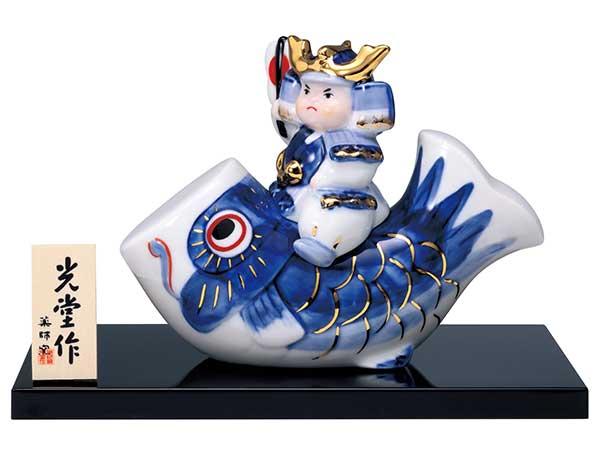 五月人形 コンパクト 陶器 小さい 鯉のぼり/ 染錦鯉のぼり大将 /こどもの日 端午の節句 初夏 お祝い 贈り物 プレゼント