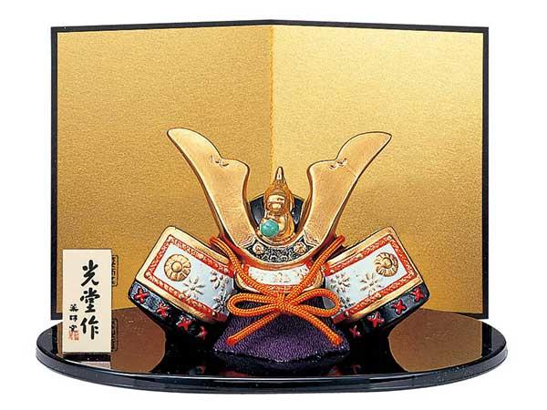 五月人形 コンパクト 陶器 小さい 兜 かぶと/ 錦彩出世兜(小) /こどもの日 端午の節句 初夏 お祝い 贈り物 プレゼント