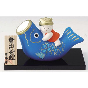May dolls Compact porcelain small carp streamers / baby carp / children's day Dawn's Festival early summer celebration gift gift