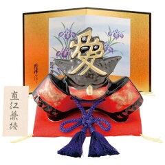 五月人形 コンパクト 愛の兜(直江兼続) 02P01Apr16