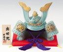 【送料無料】小さくて可愛いけどかっこいい陶器の五月人形出世兜 青磁(小)